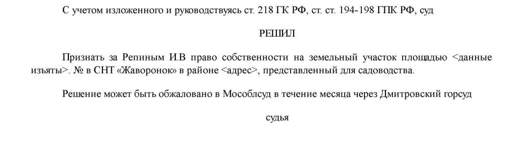 Документ для печати - 0002